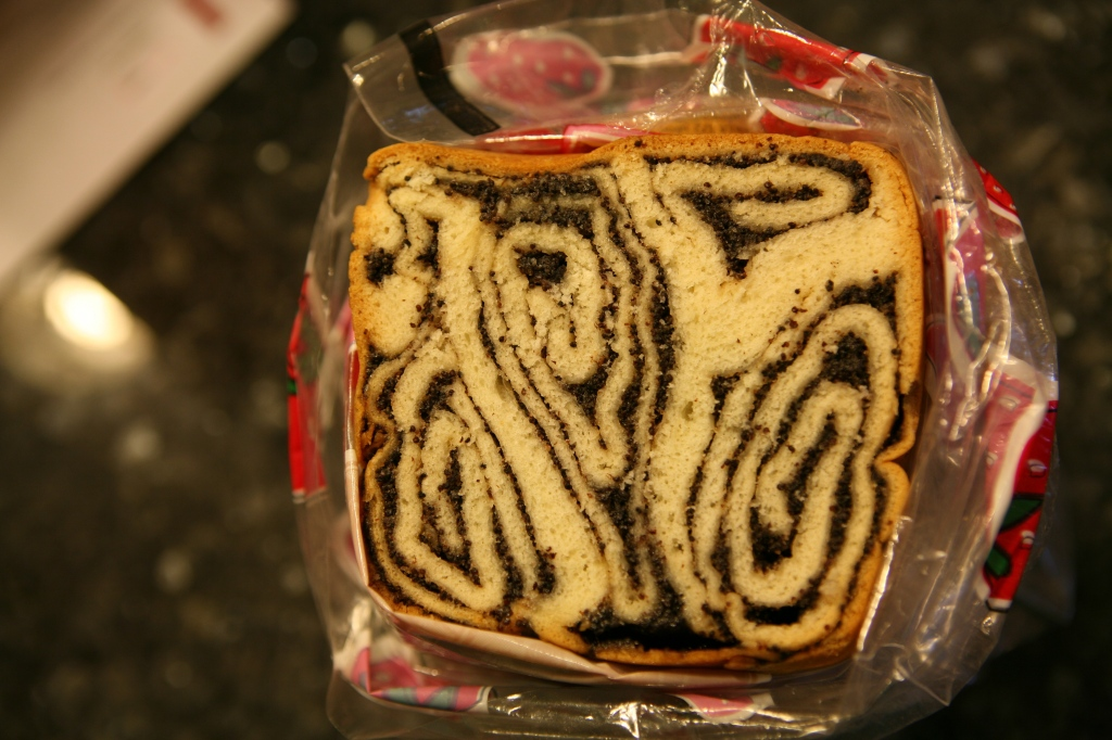 Povitica Poppy Seed Bread