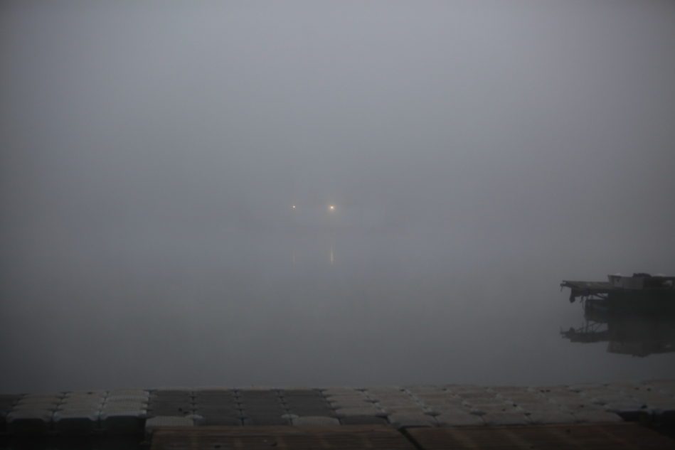 tugboat in fog