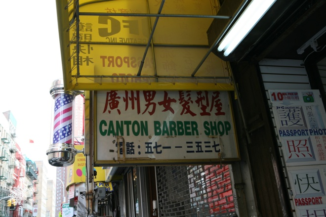Canton Barber Shop
