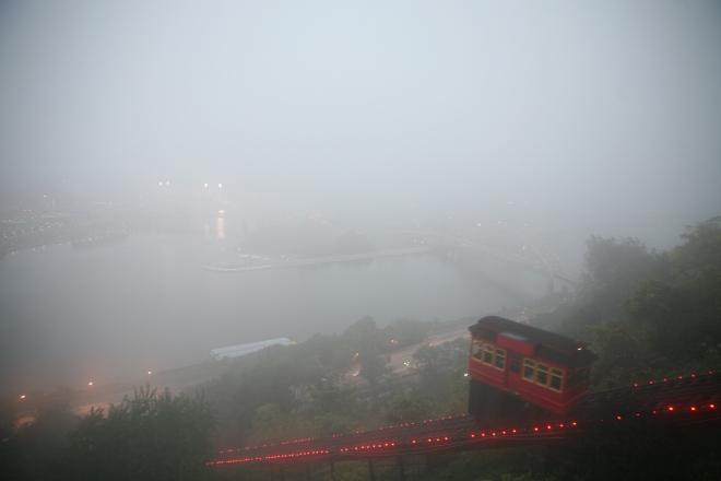 Pittsburgh in fog